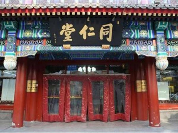 北京同仁堂的艾绒设备